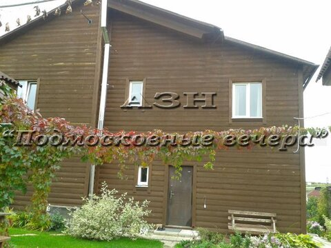 Ленинградское ш. 53 км от МКАД, 2-я Смирновка, Дача 216 кв. м - Фото 2