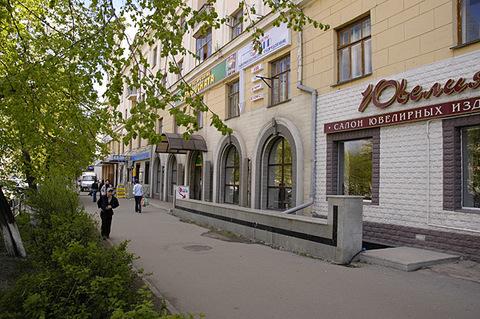 Продажа псн 182 м2, Челябинск, - Фото 1