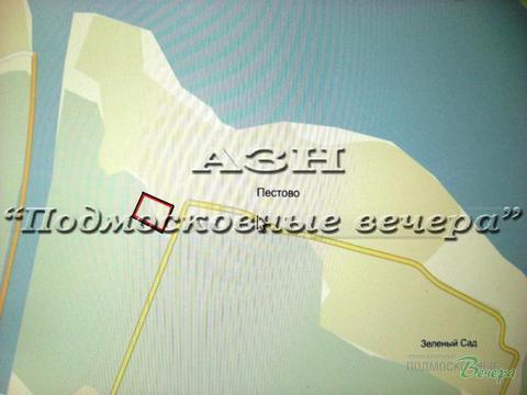 Осташковское ш. 26 км от МКАД, Пестово, Участок 20 сот. - Фото 1