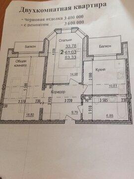Продам 2-к квартиру в районе сити мола - Фото 1
