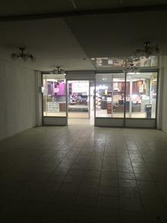 Продажа помещения в ТЦ Юпитер - Фото 1