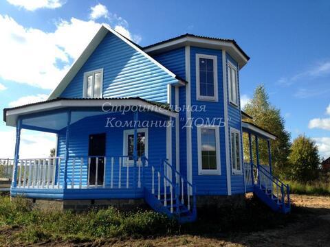 Шикарный новый дом с видом на озеро Савельево! - Фото 1