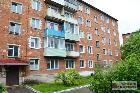 Четырехкомнатная квартира в городе Волоколамске на ул.Свободы - Фото 1