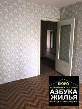 3-к квартира на 3 Интернационала 51 за 1.49 млн руб - Фото 3
