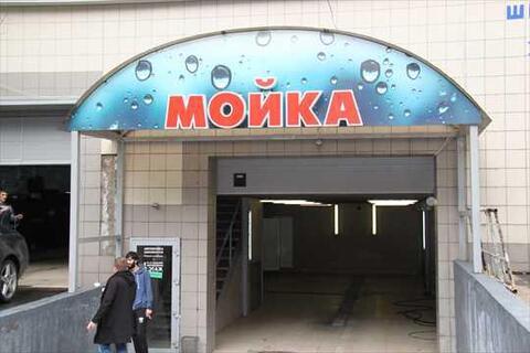 Автомойка Москва, Хавская ул, дом 3 - Фото 1