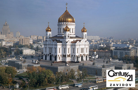 Продается пентхаус в центре Москвы - Фото 1