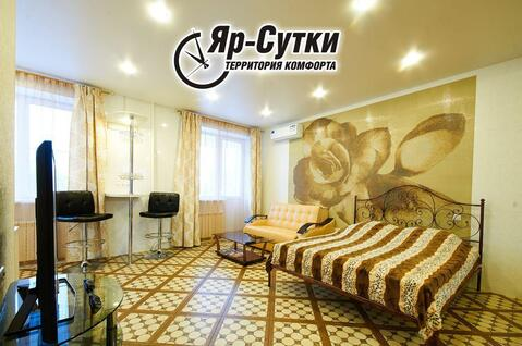 Квартира-студия люкс-класса в центре Ярославля. Без комиссии - Фото 1