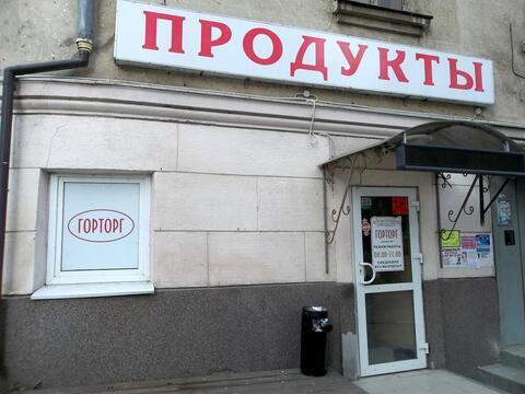 """Продуктовый магазин """"Горторг"""" - Фото 3"""