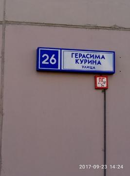 Продам 3-хкомнатную квартиру - Фото 2