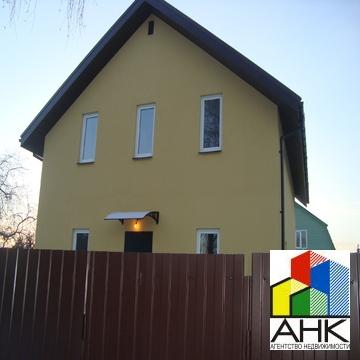 Продам дом на Красном перекопе - Фото 1