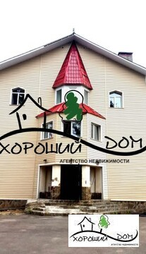 Многоквартирный коттедж в центре Зеленограда! - Фото 1