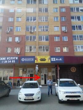 Продается офисное помещение ул.50 лет Октября, 1-й эт,167 кв.м. - Фото 2
