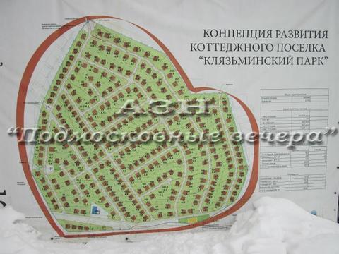 Дмитровское ш. 14 км от МКАД, Семкино, Участок 9 сот. - Фото 1