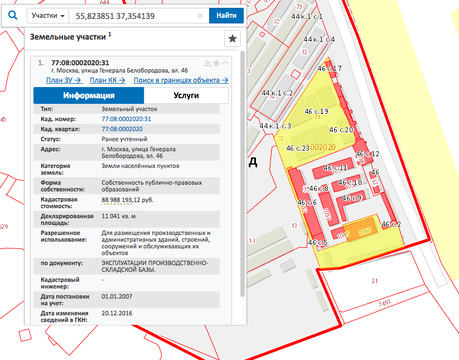 Продажа арендный бизнес - Торгово-складской комплекс в Митино - Фото 5