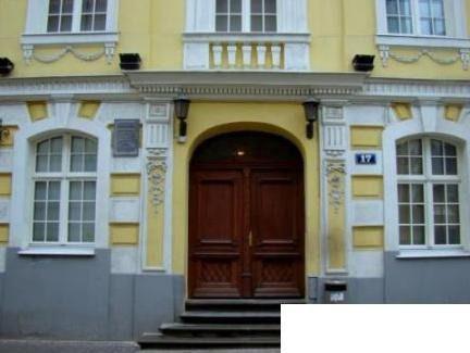 255 000 €, Продажа квартиры, Купить квартиру Рига, Латвия по недорогой цене, ID объекта - 313155001 - Фото 1