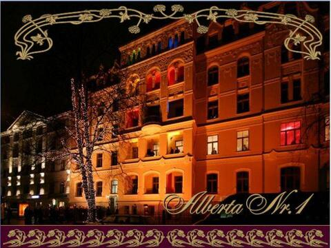 741 600 €, Продажа квартиры, Купить квартиру Рига, Латвия по недорогой цене, ID объекта - 313154442 - Фото 1
