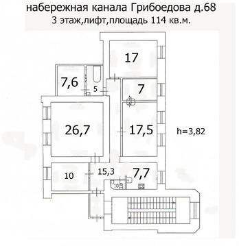 5 комнатная квартира,114 кв.м. Набережная канала Грибоедова 68 - Фото 2