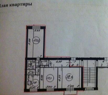 Продажа квартиры, м. Удельная, Костромской пр-кт. - Фото 2