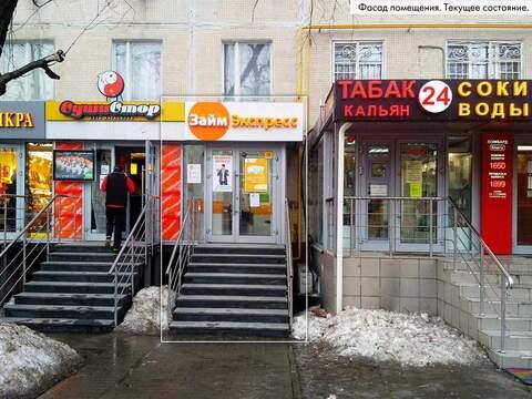 Продажа. Арендный бизнес 15.2 кв.м, м.Бабушкинская - Фото 3