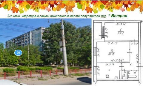 Продажа 2 комн.кв. по Бульвару 30 лет Победы,20 - Фото 1