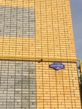 2-к квартира, 87.1 м2, 6/8 эт. - Фото 1
