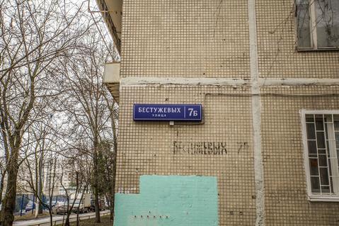 М. Отрадное, 3 комн.кв, альтернатива - Фото 4