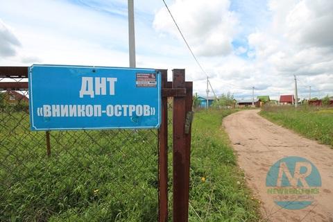 Продается участок 12 соток в ДНТ вниикоп-Остров - Фото 3