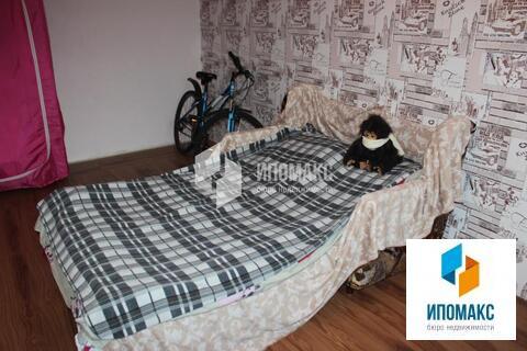 Сдается комната д.Яковлевское, г.Москва - Фото 2