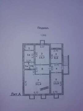 Аренда офиса, Белгород, Гражданский пр-кт. - Фото 1