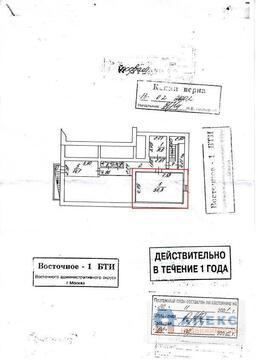 Аренда офиса 36 м2 м. Преображенская площадь в административном здании . - Фото 2