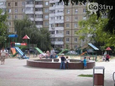 Продажа 2-х комн. по ул. 5 Августа - Фото 1
