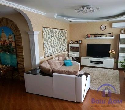 3 комнатная квартира в элитном доме в Александровке, ост. Конечная. - Фото 2
