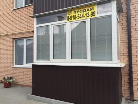 Квартиру продам - Фото 1