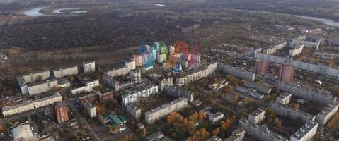 Аренда торгового помещения, Уфа, Ул. Ферина - Фото 1