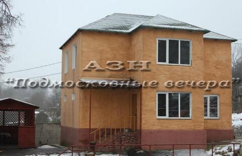 Минское ш. 92 км от МКАД, Руза, Дом 140 кв. м - Фото 1
