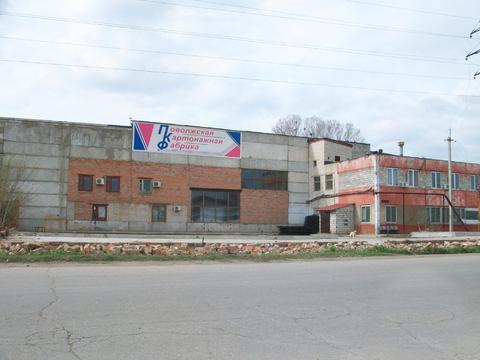 Продается производственная база - Фото 1