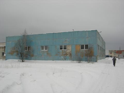 Предлагаю производственное помещение - Фото 1