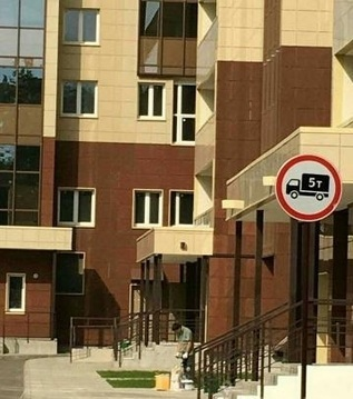 1-комнатная квартира г.Жуковский, ул.Лацкова, д.1 - Фото 4