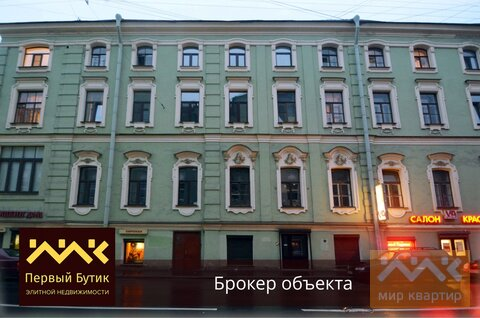 Продажа офиса, м. Невский проспект, Гривцова пер. 5 - Фото 1