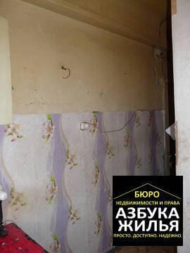Комната на Алексеева 2 за 230 т.р. #2180 - Фото 2