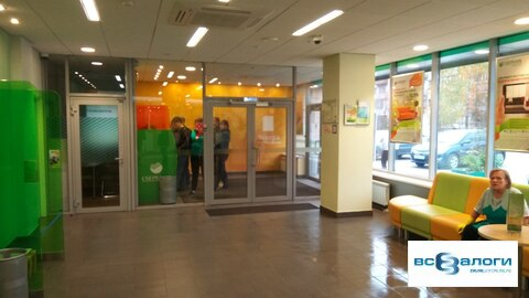 Продажа офиса, Богородск, Богородский район, Ул. Туркова - Фото 2