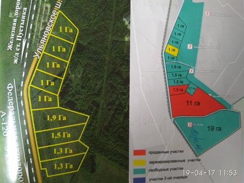 Продается земля промышленного назначения в г. Никольское Тосненский рн - Фото 3