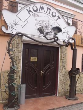 Продам торговое помещение по ул. Самойленко - Фото 1
