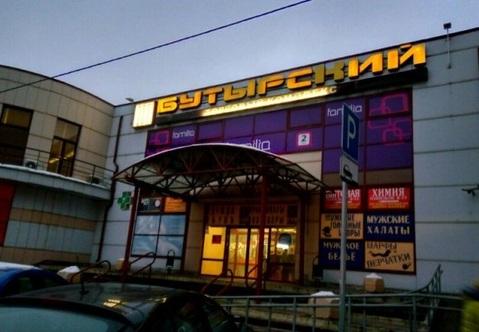 Срочно сдаю торговые площади от 10 до 500 кв. м на Бутырском рынке - Фото 1