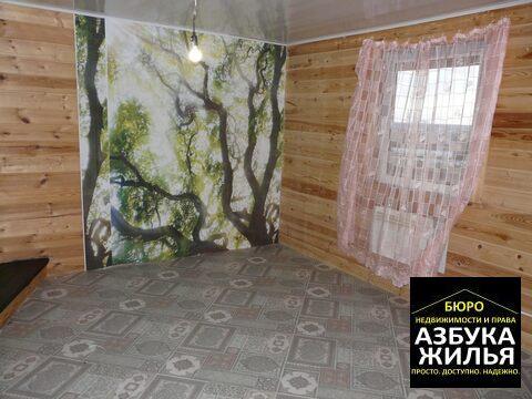 Дом в д. Литвиново 1.5 млн руб - Фото 4