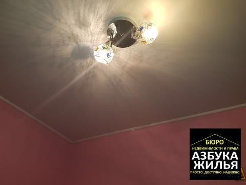 1-к квартира на Дружбы 13а за 1.3 млн руб - Фото 5