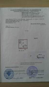 Продается помещение 39 кв.м, м.Приморская - Фото 2