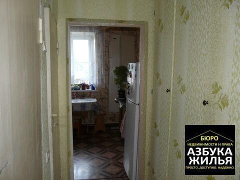3-к квартира на 3 линии ЛПХ 1.4 млн руб - Фото 4