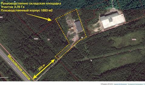 Производственно-складкая база в пос. Красный Бор - Фото 1