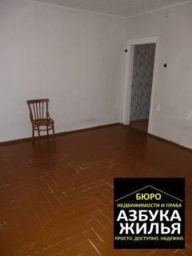 1-к квартира на Шиманаева 599 000 руб - Фото 5